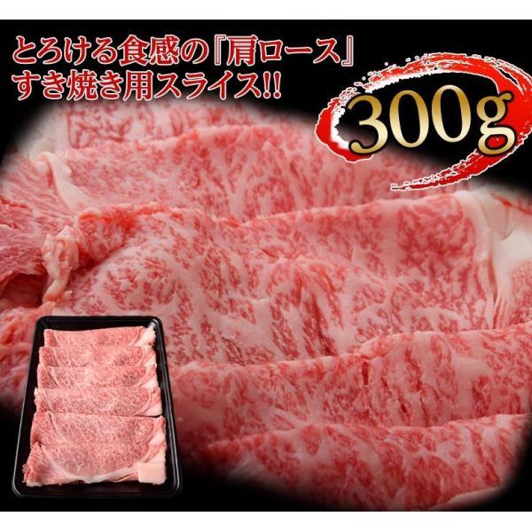 ギフト 肉 牛肉 牛 すき焼き サーロイン 入り 最高級 A5 黒毛和牛 仙台牛 特選セット 4種 1キロ 内祝い プレゼント 送料無料 冷凍同梱不可|tsukiji-ichiba2|07