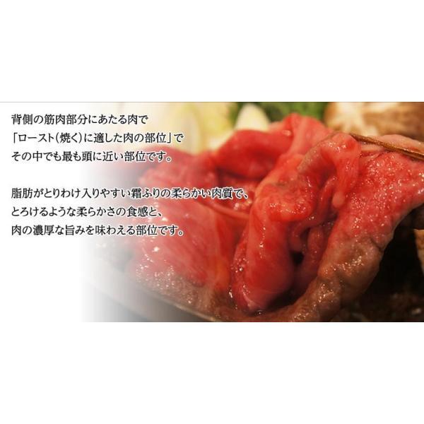 ギフト 肉 牛肉 牛 すき焼き サーロイン 入り 最高級 A5 黒毛和牛 仙台牛 特選セット 4種 1キロ 内祝い プレゼント 送料無料 冷凍同梱不可|tsukiji-ichiba2|08