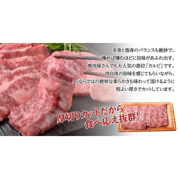 ギフト 肉 牛肉 牛 すき焼き サーロイン 入り 最高級 A5 黒毛和牛 仙台牛 特選セット 4種 1キロ 内祝い プレゼント 送料無料 冷凍同梱不可|tsukiji-ichiba2|10