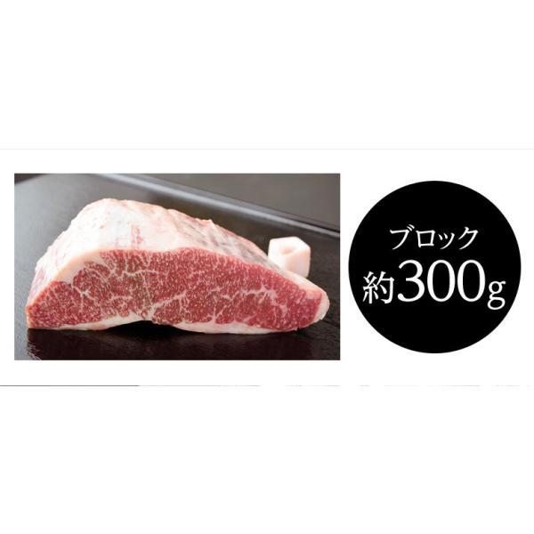 肉 牛肉 松阪 A4等級以上 松阪牛ブリスケ ブロック 約300g 冷凍同梱可能 tsukiji-ichiba2 03