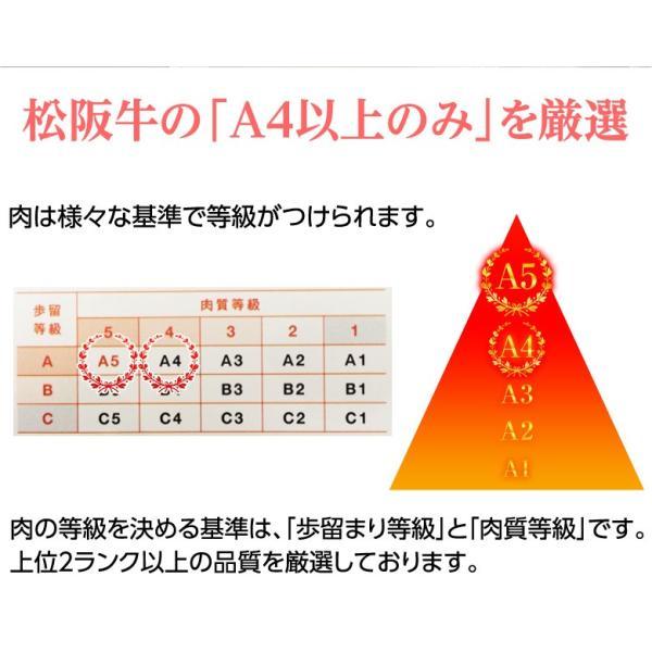 肉 牛肉 松阪 A4等級以上 松阪牛ブリスケ ブロック 約300g 冷凍同梱可能 tsukiji-ichiba2 05