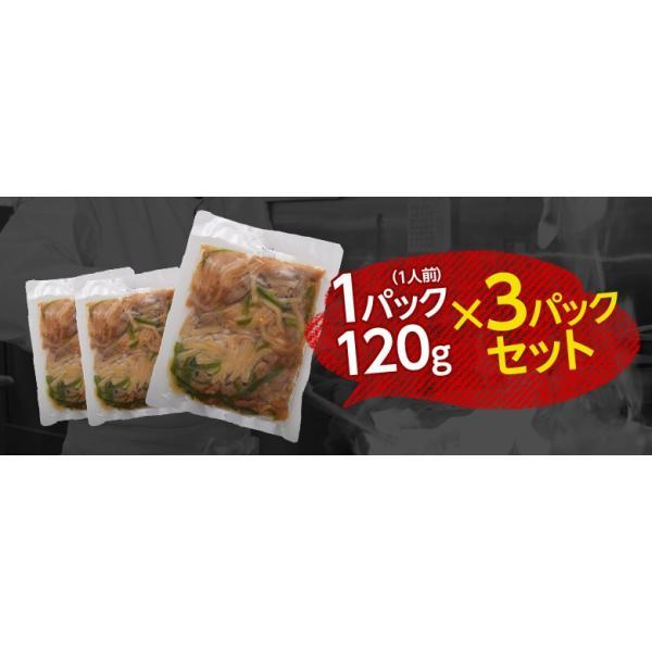 チンジャオロース 陳建一監修 青椒肉絲丼 チンジャオロース丼の具 120g×3P 冷凍同梱可能 中華料理 レトルト あたためるだけ|tsukiji-ichiba2|03