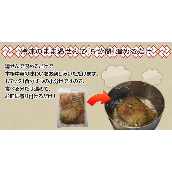 チンジャオロース 陳建一監修 青椒肉絲丼 チンジャオロース丼の具 120g×3P 冷凍同梱可能 中華料理 レトルト あたためるだけ|tsukiji-ichiba2|04