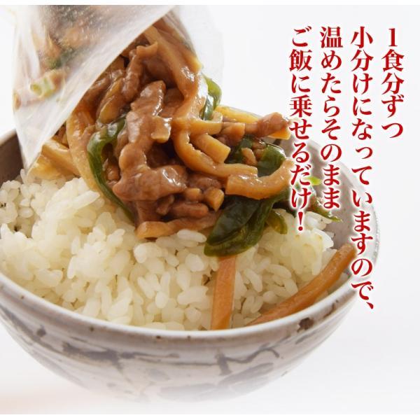 チンジャオロース 陳建一監修 青椒肉絲丼 チンジャオロース丼の具 120g×3P 冷凍同梱可能 中華料理 レトルト あたためるだけ|tsukiji-ichiba2|05