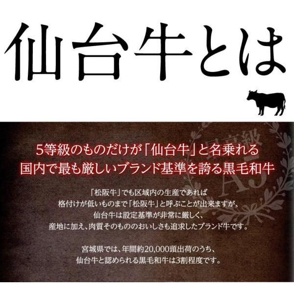 牛 肉 黒毛和牛 A5 ランク限定 仙台牛 切り落とし 計1.5キロ BBQ 500g×3パックセット 冷凍 同梱不可 送料無料|tsukiji-ichiba2|04