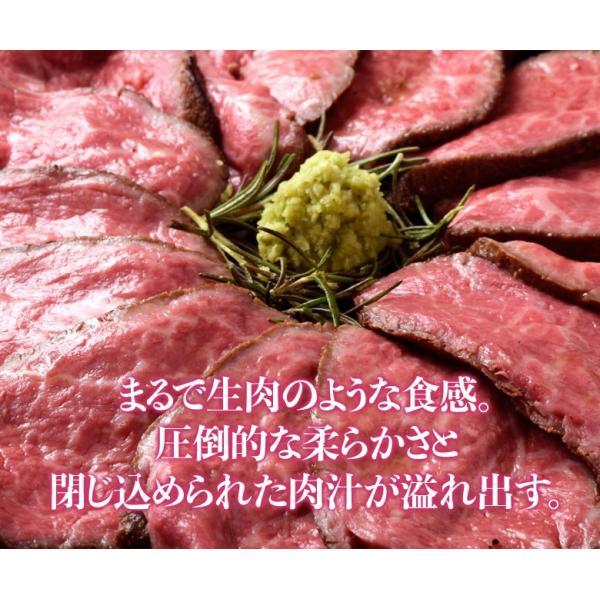 お中元 ギフト 肉 牛肉 鹿児島県 平松牧場 マザービーフの低温調理 ローストビーフ 300g前後 化粧箱 わさびタレ付 内祝い 送料無料 冷凍 産地直送 tsukiji-ichiba2 05