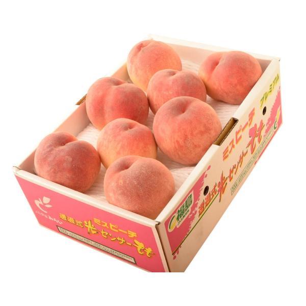 もも モモ 桃 ギフト 伊達の桃 秀品 福島県産 送料無料 約1.5kg(5〜10玉)|tsukiji-ichiba2|04