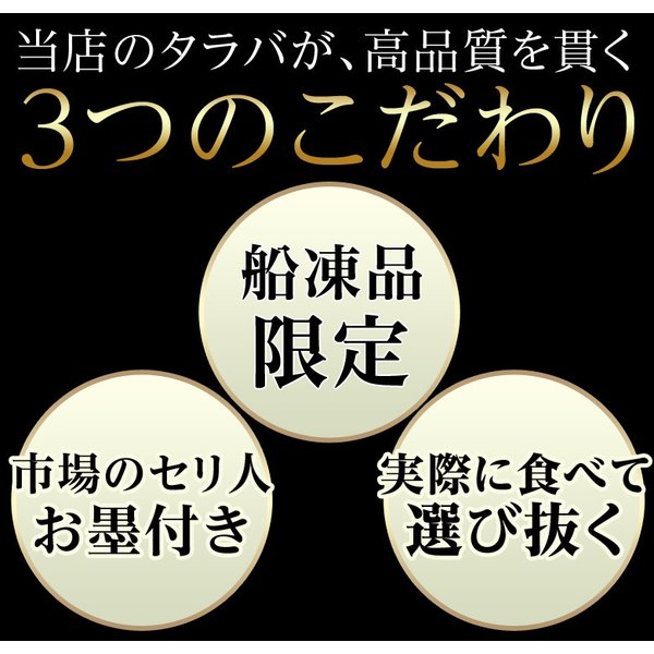 タラバ蟹 タラバガニ たらばがに ロシア産 特大 ボイル 約800g×2肩 合計1.6kg 4人前相当 送料無料 冷凍 たらば蟹 かに カニ 脚 タラバ|tsukiji-ichiba2|05