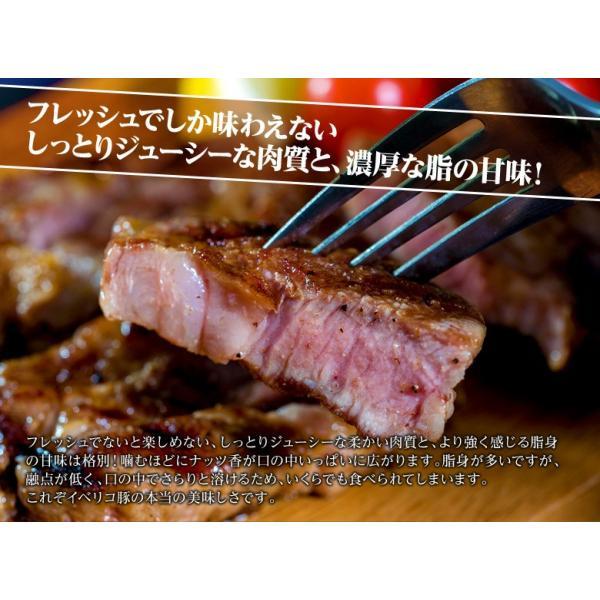 生イベリコ豚 ベジョータ 肩ロース 厚切りステーキ 2枚入り 320g以上 スペイン産 フレッシュ イベリコ 豚肉 冷蔵 同梱不可|tsukiji-ichiba2|04
