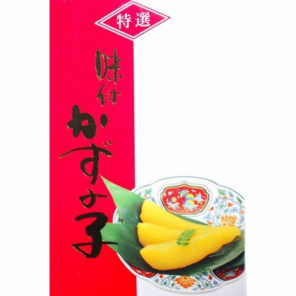 数の子 味付け数の子 味付数の子 500g かずのこ カズノコ おせち お歳暮 ギフト|tsukiji-ousama|12