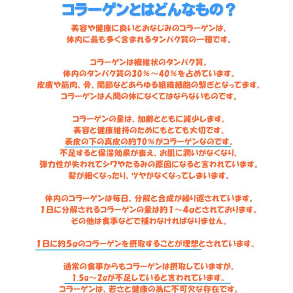 コラーゲンボール 40個 海洋性コラーゲン コラーゲンドーム 鍋用 コラーゲン鍋の素 tsukiji-ousama 03