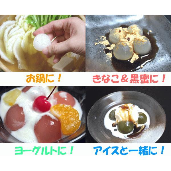 コラーゲンボール 40個 海洋性コラーゲン コラーゲンドーム 鍋用 コラーゲン鍋の素 tsukiji-ousama 04