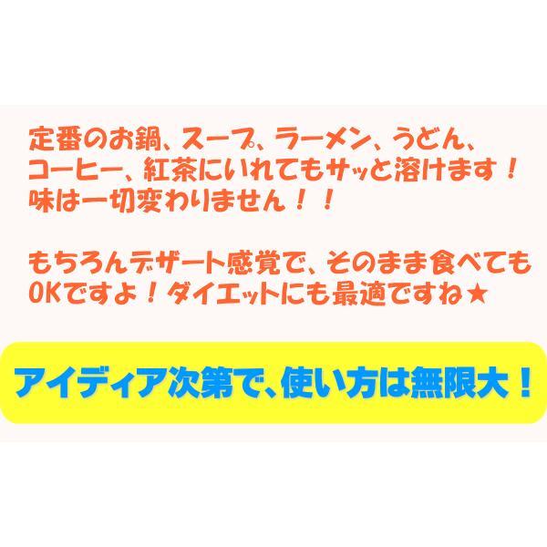 コラーゲンボール 40個 海洋性コラーゲン コラーゲンドーム 鍋用 コラーゲン鍋の素 tsukiji-ousama 05