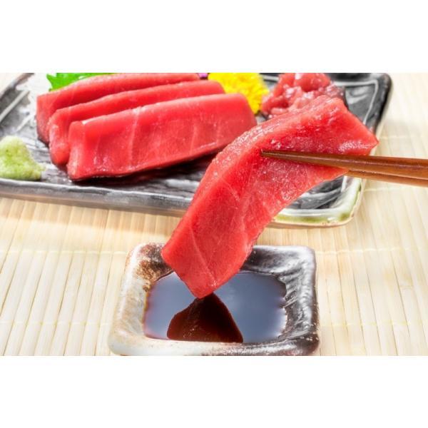 (マグロ まぐろ 鮪) 本まぐろ 赤身 200g (本マグロ 本鮪 刺身)|tsukiji-ousama|14