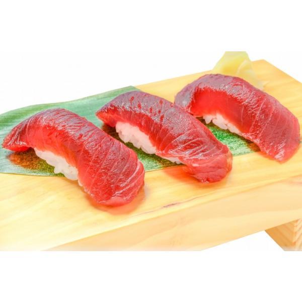 (マグロ まぐろ 鮪) 本まぐろ 中トロ 200g&赤身200gセット (本マグロ 本鮪 刺身)|tsukiji-ousama|15