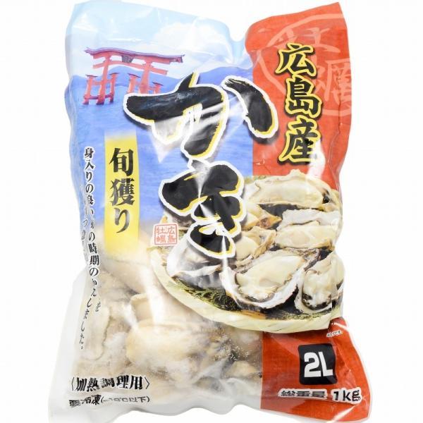 (カキ かき 牡蠣)広島産 牡蠣 1kg 2Lサイズ (BBQ バーベキュー)|tsukiji-ousama|17