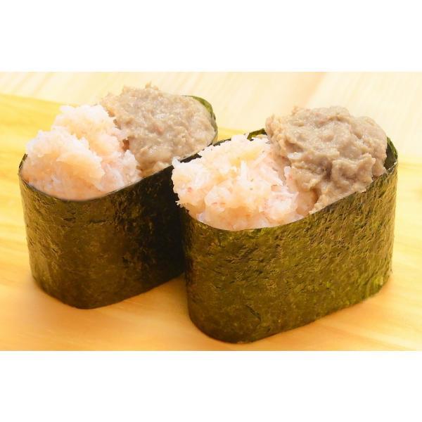 かにみそ カニミソ かに味噌 カニ味噌 200g 正規品 ズワイガニ ずわいがに かに カニ 蟹|tsukiji-ousama|07