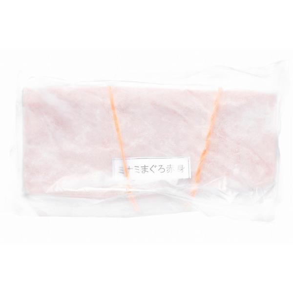 (マグロ まぐろ 鮪) ミナミマグロ 赤身 200g (南まぐろ 南マグロ 南鮪 インドまぐろ 刺身)|tsukiji-ousama|20