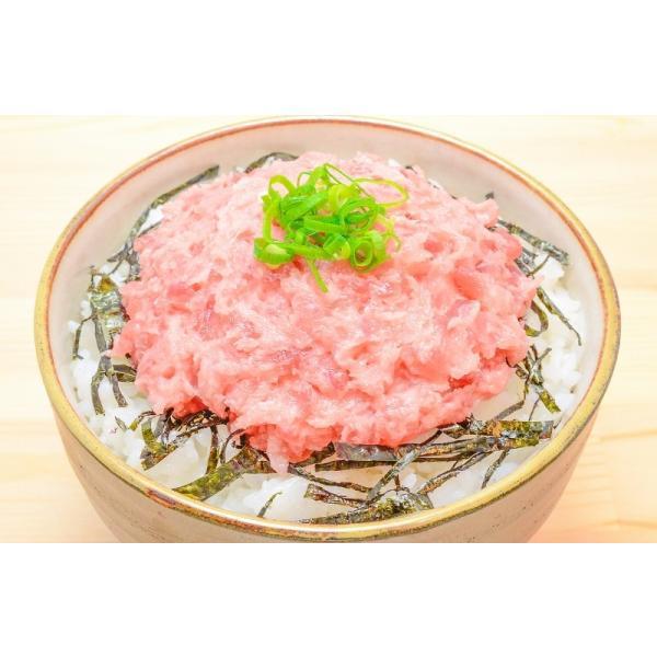 ネギトロ 王様のネギトロ 500g ネギトロ ねぎとろ マグロ まぐろ 鮪 刺身 海鮮丼|tsukiji-ousama|14