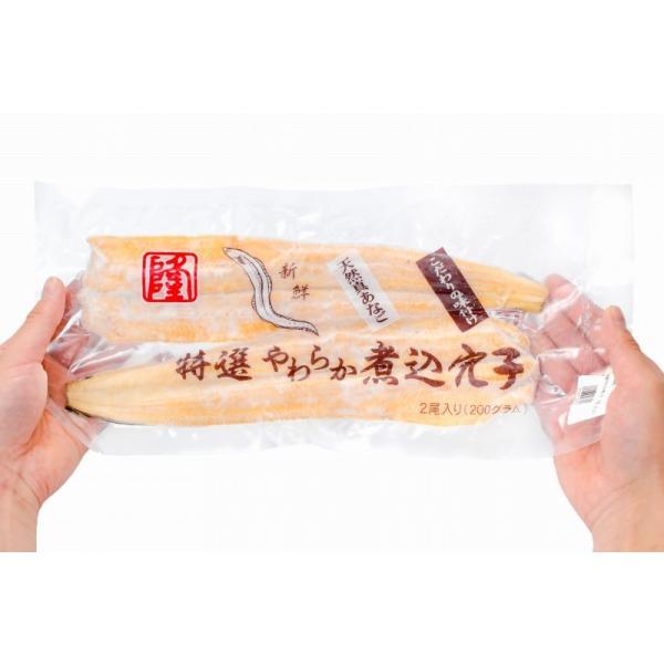 煮穴子 やわらか煮込み穴子(2尾 220g) 煮あなご 煮アナゴ|tsukiji-ousama|14