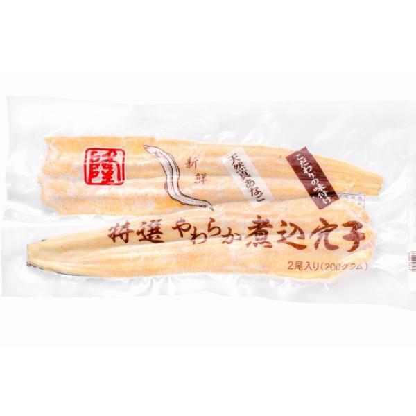 煮穴子 やわらか煮込み穴子(2尾 220g) 煮あなご 煮アナゴ|tsukiji-ousama|15