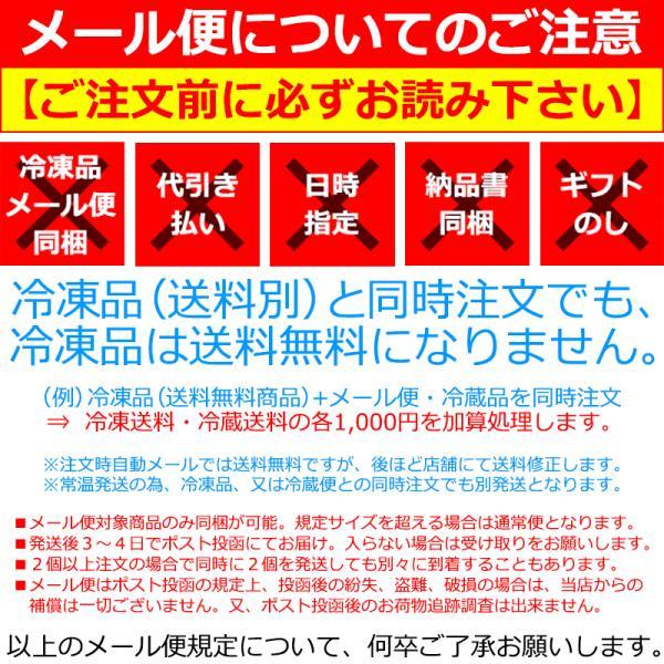 するめいか スルメイカ 8枚入り×2パック 北海道産 無塩 無添加 干物 するめ スルメ ポイント 消化 食品 メール便|tsukiji-ousama|02