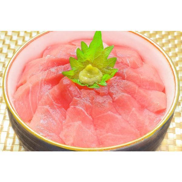 (訳あり わけあり ワケあり)ミナミマグロ 中トロ 200g(南まぐろ 南マグロ 南鮪 インドまぐろ 刺身) tsukiji-ousama 05