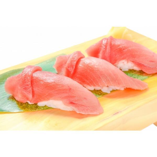 (訳あり わけあり ワケあり)ミナミマグロ 中トロ 200g(南まぐろ 南マグロ 南鮪 インドまぐろ 刺身) tsukiji-ousama 10