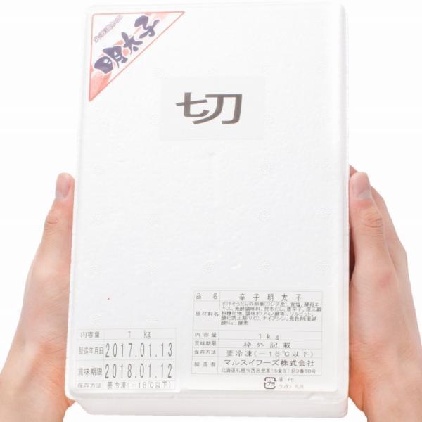 (訳あり わけあり ワケあり 穴あき バラ) 訳あり明太子 切れ子 無着色明太子 1kg 詰め合わせ(明太子 めんたいこ) tsukiji-ousama 19