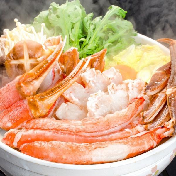 カット済み ズワイガニ ずわいがに セット 冷凍総重量約1.25kg 解凍時約 1kg かに鍋 かにしゃぶ お刺身 ポーション かに カニ 蟹 詰め合わせ|tsukiji-ousama|02