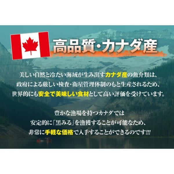 刺身用 『天然黒みる貝』 1kg ※冷凍 sea ○|tsukijiichiba|04