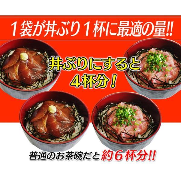 『まぐろ丼セット(マグロ漬け2P・ネギトロ2P)』 合計4P ※冷凍 sea ○ tsukijiichiba 04