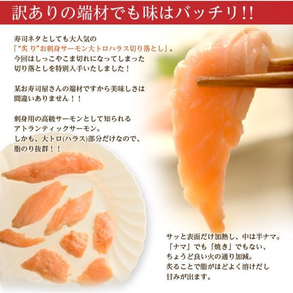 サーモン 鮭 さけ 送料無料 訳あり 炙り サーモンハラスたたき 生食用 200g×5袋 大盛1キロ 冷凍 tsukijiichiba 02