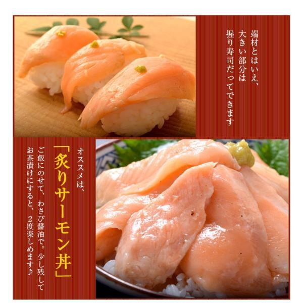 サーモン 鮭 さけ 送料無料 訳あり 炙り サーモンハラスたたき 生食用 200g×5袋 大盛1キロ 冷凍 tsukijiichiba 04