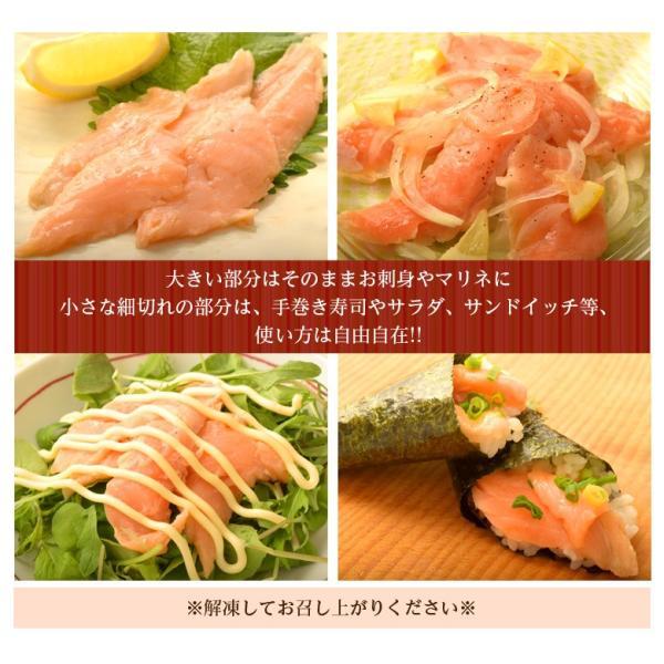 サーモン 鮭 さけ 送料無料 訳あり 炙り サーモンハラスたたき 生食用 200g×5袋 大盛1キロ 冷凍 tsukijiichiba 05