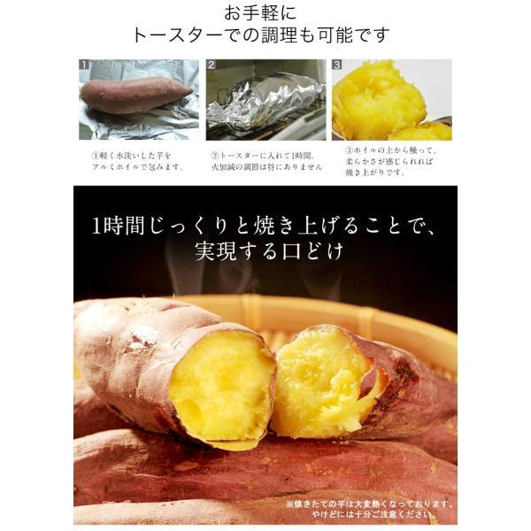 さつまいも 茨城県産 鹿吉のシルクスイート 1箱 約2kg 送料無料|tsukijiichiba|06