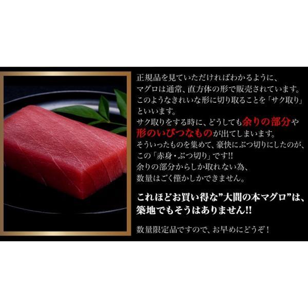 ≪送料無料≫青森産 大間の本マグロ 中トロぶつ切り200g ※冷凍 sea ☆|tsukijiichiba|04