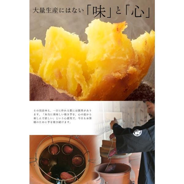 ≪送料無料≫鹿吉謹製 シルクスイートの壺焼き芋 化粧箱 1箱:10本入り(約1.3kg) 茨城県産 ※冷凍・産地直送 ◯|tsukijiichiba|05