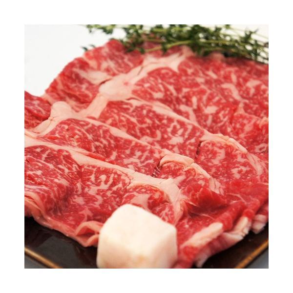 ギフト お歳暮 肉 黒毛和牛 牛肉  九州 平松牧場指定 肩ロース スライス 1キロ 250g×4パック 送料無料 冷凍同梱不可 tsukijiichiba 05