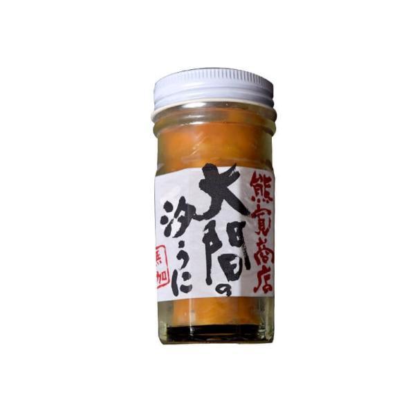 築地の寿司職人もお墨付き!熊寛商店の「汐うに」1瓶(60g)※冷凍 sea ☆|tsukijiichiba|06