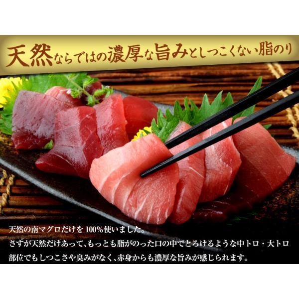ミナミマグロ 送料無料 築地市場 卸の社食 天然南マグロ 切り落とし 約300g×3パック 豊洲市場 ※冷凍|tsukijiichiba|04