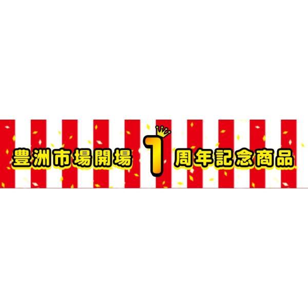 福袋 棚卸 倉庫開放ご奉仕セット えび エビ 海老餃子 大粒28個+2品 冷凍 送料無料 tsukijiichiba 02