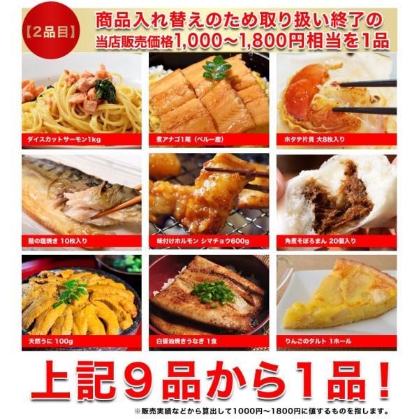 福袋 棚卸 倉庫開放ご奉仕セット えび エビ 海老餃子 大粒28個+2品 冷凍 送料無料 tsukijiichiba 05