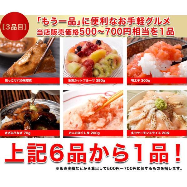 福袋 棚卸 倉庫開放ご奉仕セット えび エビ 海老餃子 大粒28個+2品 冷凍 送料無料 tsukijiichiba 06