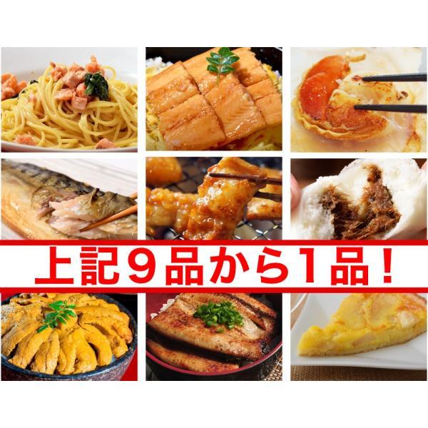 福袋 棚卸 倉庫開放ご奉仕セット えび エビ 海老餃子 大粒28個+2品 冷凍 送料無料 tsukijiichiba 09