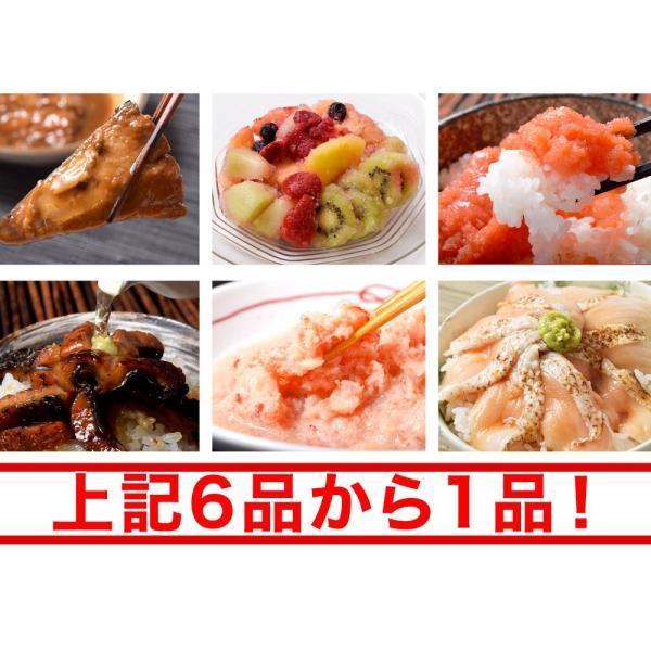 福袋 棚卸 倉庫開放ご奉仕セット えび エビ 海老餃子 大粒28個+2品 冷凍 送料無料 tsukijiichiba 10