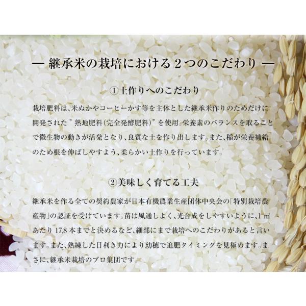 米 福島県 会津産 本田屋継承米 特別栽培米 約2kg 精米 白米 産地直送 送料無料|tsukijiichiba|04