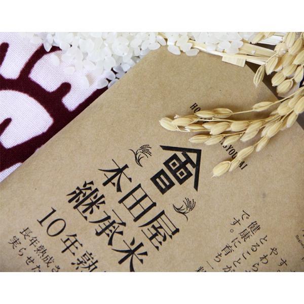 米 福島県 会津産 本田屋継承米 特別栽培米 約2kg 精米 白米 産地直送 送料無料|tsukijiichiba|05