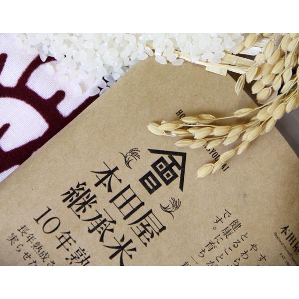 米 福島県 会津産 本田屋継承米 特別栽培米 約2kg 精米 白米 産地直送 送料無料|tsukijiichiba|08
