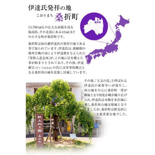 福島県産 桑折町 献上桃の郷 特選「雅」 約1.5kg(5〜6玉) 常温 産地直送 送料無料|tsukijiichiba|07